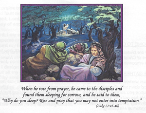 Disciples Sleeping in the Garden of Gesthamene, while waiting on Jesus - August 10 2014 Bulletin CoverGarden-of-Gesthemene-200w