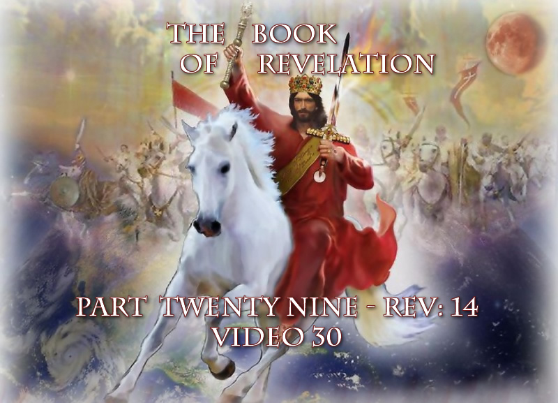 Part-29-Video-30-Jesus Revelation-w-text